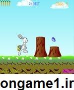 بازی انلاین خرگوش دونده