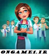 بازی آنلاین پزشکی امیلی